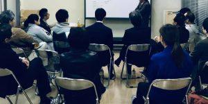 関市哲学カフェ第3回